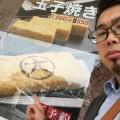 【大丸】つくばで『あの玉子焼き』が買えるお店がオープン!【daimaru】